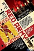 Red Army full movie