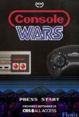 Console Wars full movie