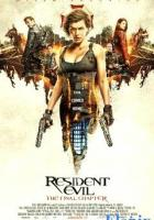 Resident Evil: The Final Chapter full movie