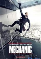 Mechanic: Resurrection full movie