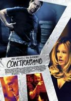Contraband full movie