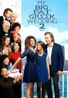 My Big Fat Greek Wedding 2 full movie