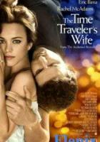 The Time Traveler's Wife full movie