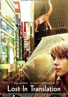Lost in Translation full movie