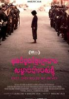 First They Killed My Father: A Daughter of Cambodia Remembers full movie