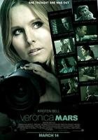 Veronica Mars full movie