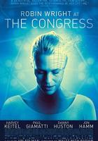 The Congress full movie