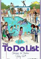 The To Do List full movie