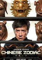 Chinese Zodiac full movie