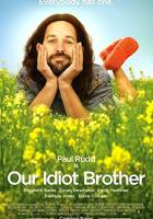 Our Idiot Brother full movie