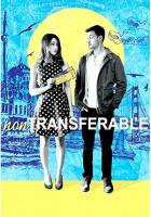 Non-Transferable full movie
