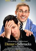 Dinner for Schmucks full movie