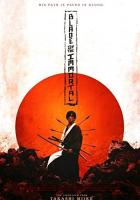Blade of the Immortal full movie