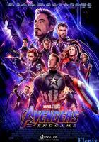 Avengers: Endgame full movie