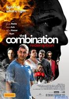 The Combination: Redemption full movie