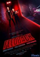 Feedback full movie