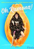 Oh, Ramona! full movie