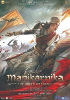 Manikarnika: The Queen of Jhansi full movie