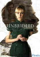 Unbridled full movie