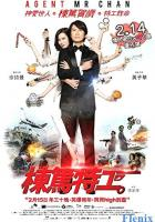 Agent Mr Chan full movie