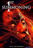 1st Summoning full movie