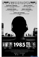 1985 full movie