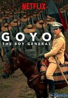 Goyo: Ang batang heneral full movie