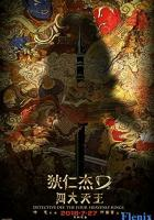 Detective Dee: The Four Heavenly Kings full movie