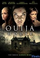 Ouija House full movie