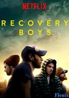Recovery Boys full movie