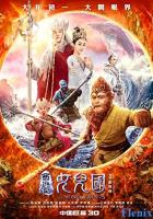 The Monkey King 3 full movie