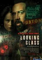 Looking Glass full movie