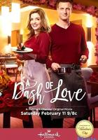 A Dash of Love full movie