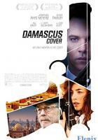 Damascus Cover full movie