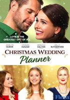 Christmas Wedding Planner full movie