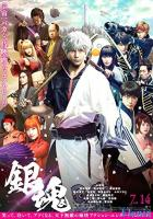 Gintama Live Action the Movie full movie