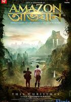 Amazon Obhijaan full movie