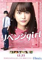 Revenge Girl full movie