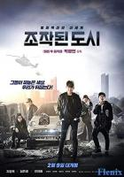 Fabricated City full movie