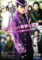 JoJo's Bizarre Adventure: Diamond Is Unbreakable - Chapter 1 full movie