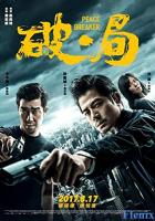 Peace Breaker full movie