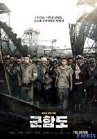 The Battleship Island full movie
