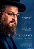 Menashe full movie