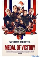 Medal of Victory full movie
