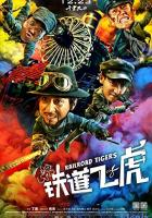 Railroad Tigers full movie
