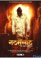 Natsamrat full movie