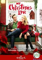 My Christmas Love full movie