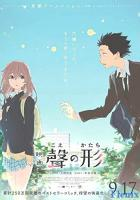 A Silent Voice: The Movie full movie