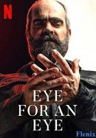 Eye for an Eye full movie