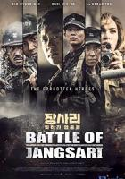 The Battle of Jangsari full movie